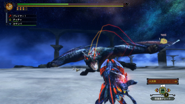 Monster-Hunter-3-Ultimate-Nargacuga